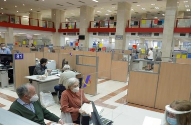 The Income will force 327,000 employees in ERTE and 226,000 minors to file